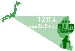 20111120-7